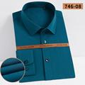 秋季商务正装纯色长袖衬衫白色蓝色薄款中年衬衣大码职业男士寸衫