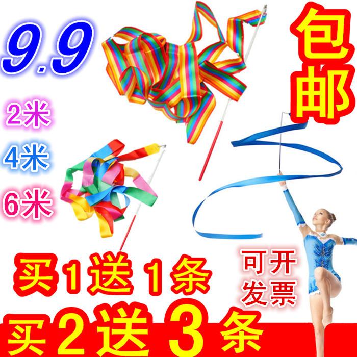 Танец цвет зона бесплатная доставка по китаю искусство разноцветный гимнастика цвет Танцевальная лента с танцевальными реквизитами детские Игрушечные стримеры