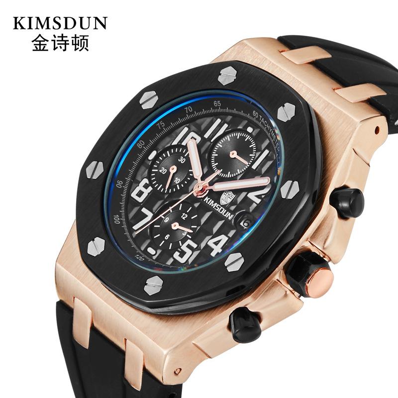 Cross border fashion mens watch popular silicone three eye waterproof multifunctional automatic mechanical watch