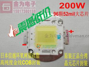 DIY Projecter power 160W180W200WLED Epistar Taiwan original authentic special promotional PK Puri