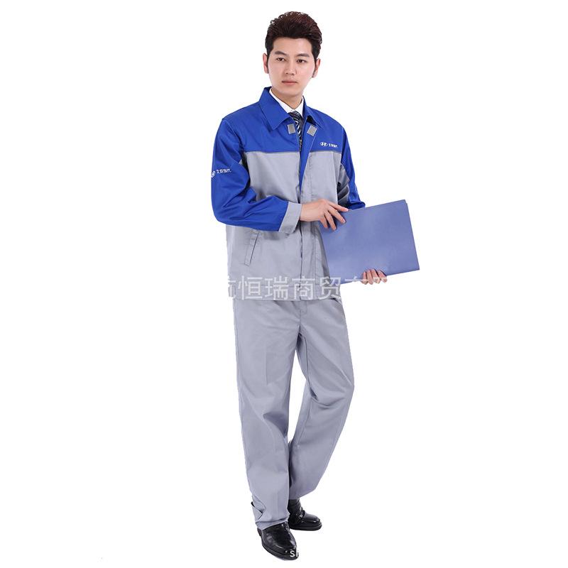 秋季正品厂家提供北京现代定制男女上班大码套装工厂车间工装制服