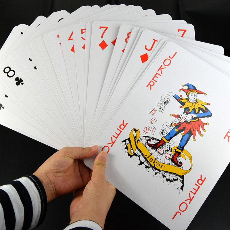 耍大牌超大扑克牌特大巨型大型A4大号扑克纸牌4倍9倍魔术演示道具