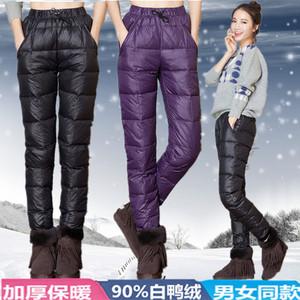 领35元券购买冬外穿高腰显瘦男女保暖裤大码双面加厚户外女装白鸭绒羽绒裤棉裤