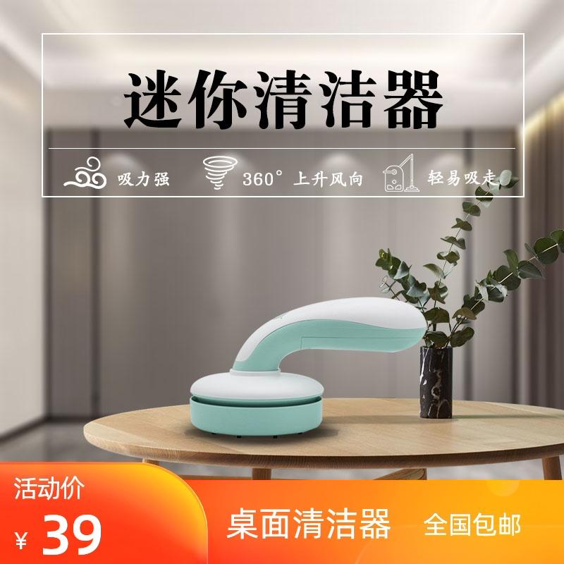 手持式吸尘器迷你无线车载小型桌面家用便携汽车清洁机生活小电器
