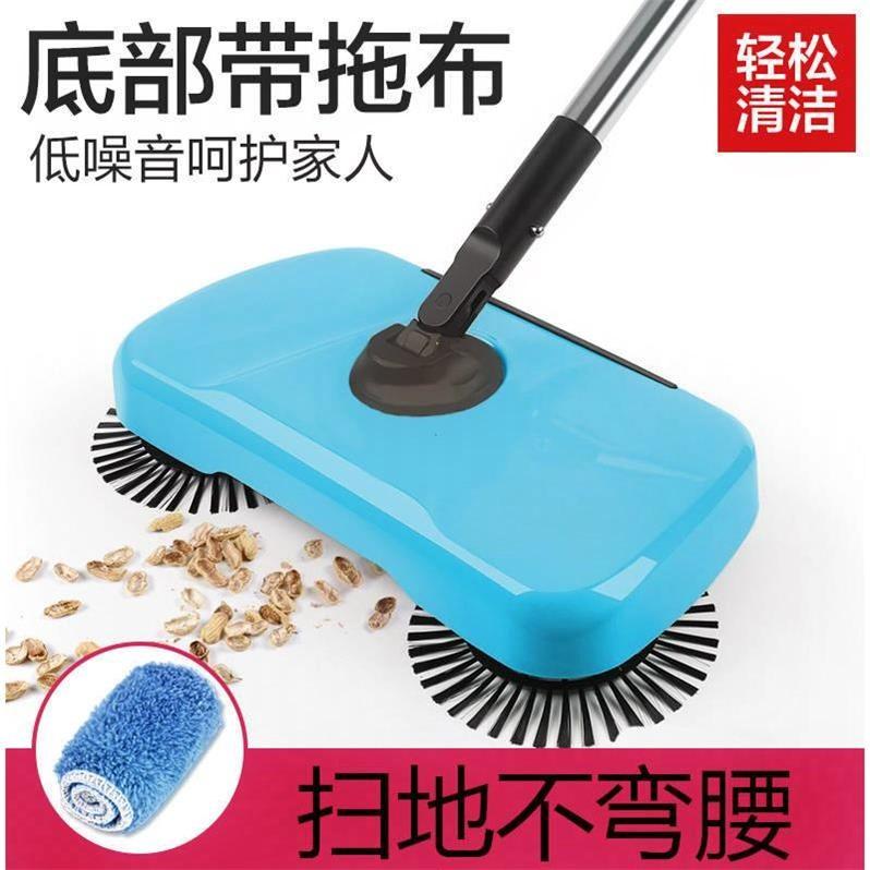 扫地机手推式吸尘器家用软扫把簸箕套装组合魔法扫帚平板拖把托布