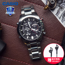 7A2BGA240带手表Resing数字白色SHOCKG卡西欧幼童Casio