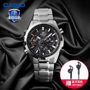 卡西欧男士手表黑暗之心限量edifice非机械表太阳能电波日韩腕表