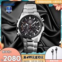 A168WG9WDF卡西欧金表时尚潮流男士小金表手表简约男表石英表