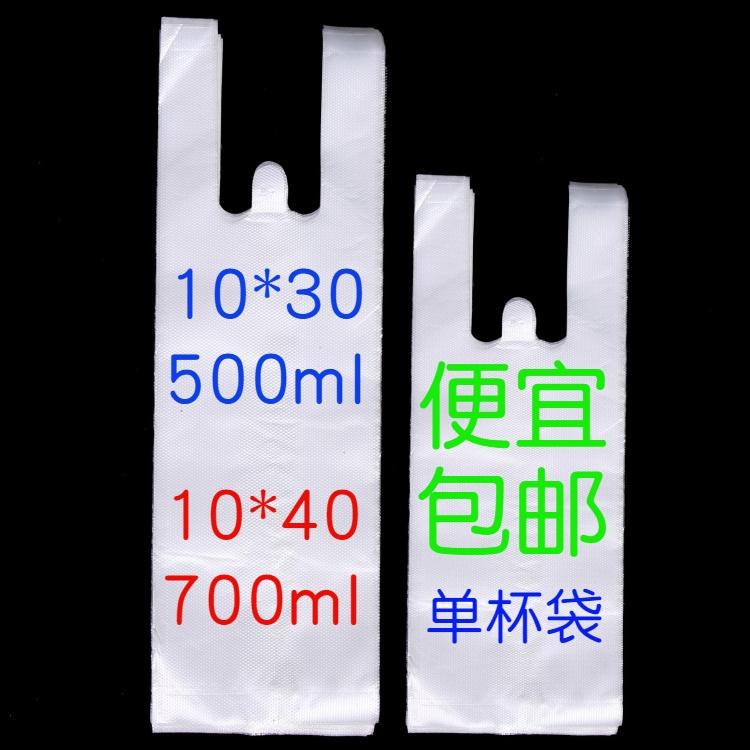 使い捨てのビニール袋にはミルクティーカップが厚くて、透明な一杯の袋と二杯の袋があります。