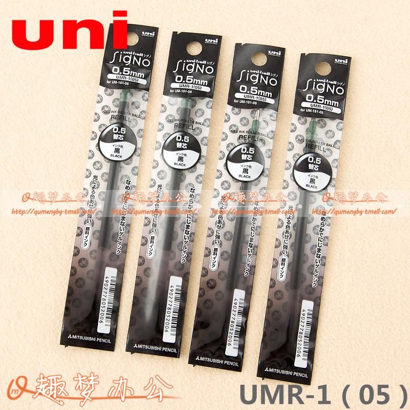 日本UNI三菱UMR-1(05)水笔替芯 适用UM-151(05) 中性笔芯0.5mm