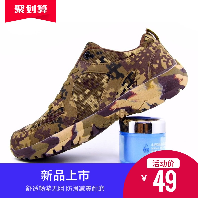 New Digital Camouflage shoes, running shoes, mens shoes, military shoes, leisure sports shoes, tourist shoes, army green woodland shoes