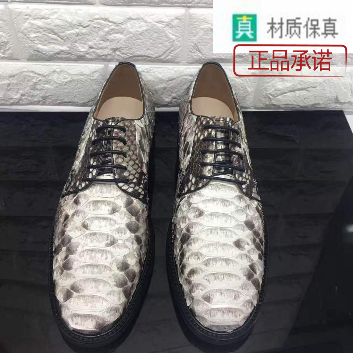 2017 new snake skin mens shoes business fashion dress casual shoes flat bottomed round head lace up mens British shoes single shoes