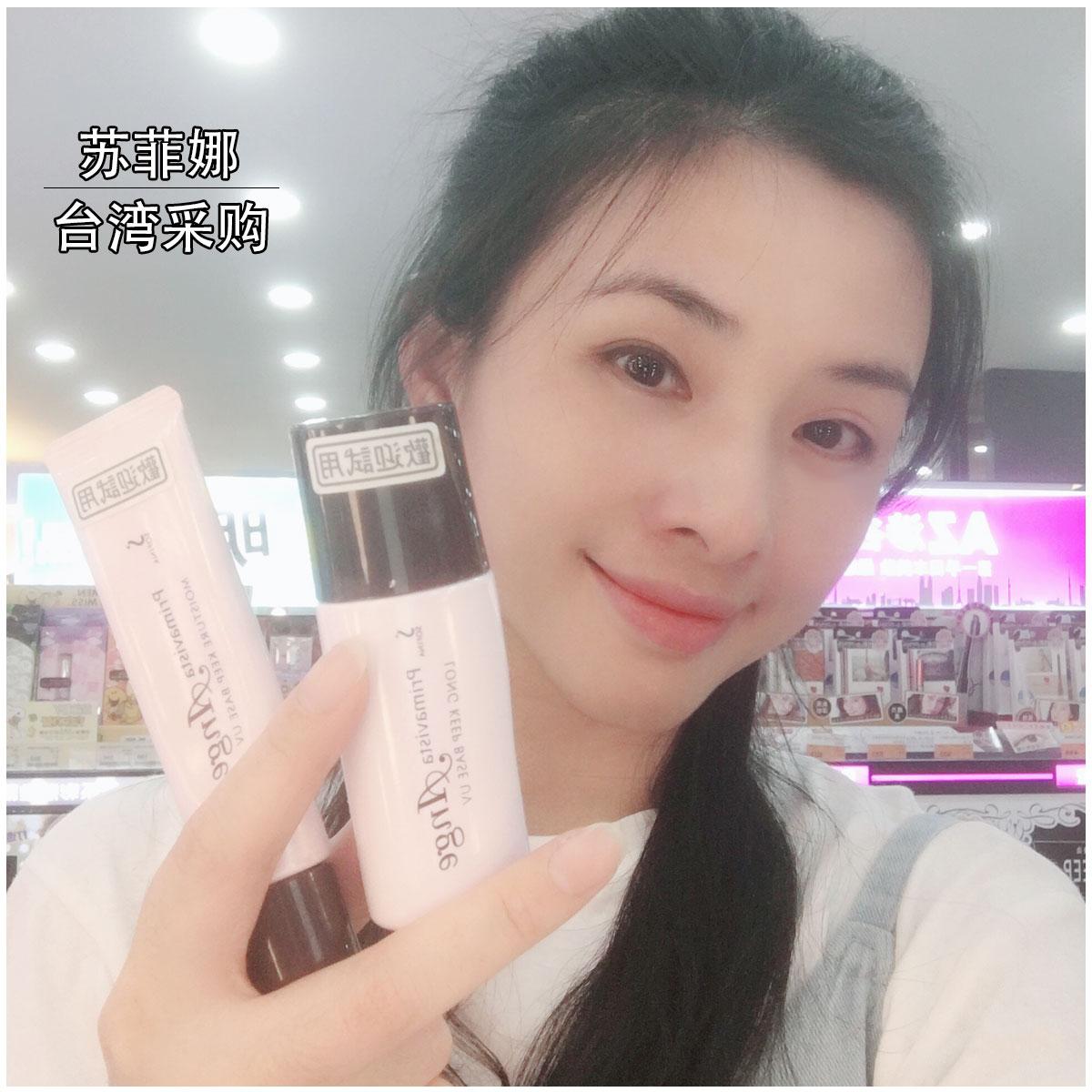 台湾采购 SOFINA苏菲娜Primavista Ange 控油瓷效妆前隔离乳SPF25