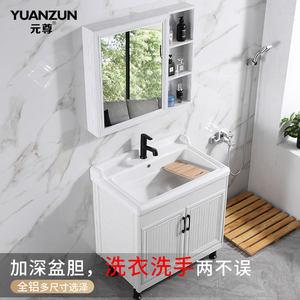 浴室柜组合落地式洗手盆陶瓷洗衣池卫生间洗漱台现代简约洗脸面盆