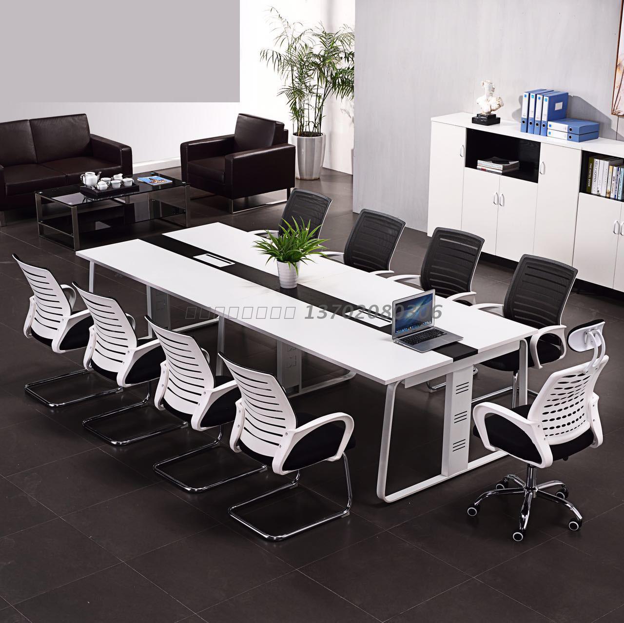天津办公家具 商业办公家具办公桌会议桌 简约现代大气多人会议桌