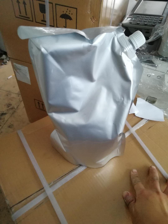 理光MP2075 7500 8000 7001 8001 9001 7502 9002进口专用碳粉