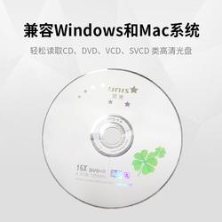 外置光驱笔记本DVD刻录机type-c台式机mac电脑吸入式移动USB外接光驱盒蓝光通用内置联想华硕del惠普lg苹果CD