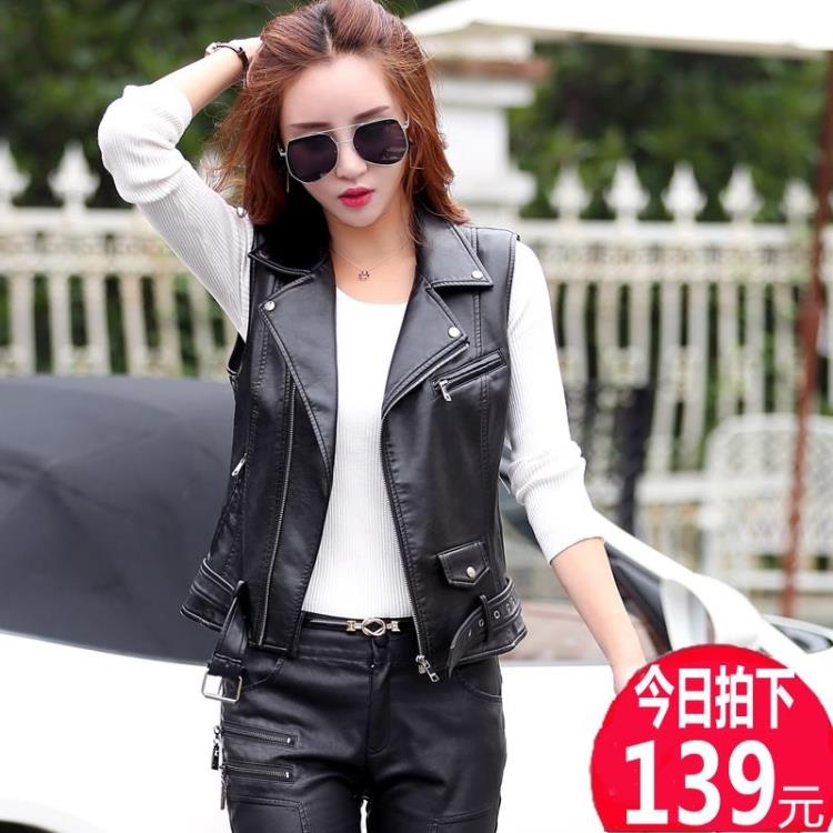 Spring and autumn 2020 new Haining leather waistcoat womens small vest