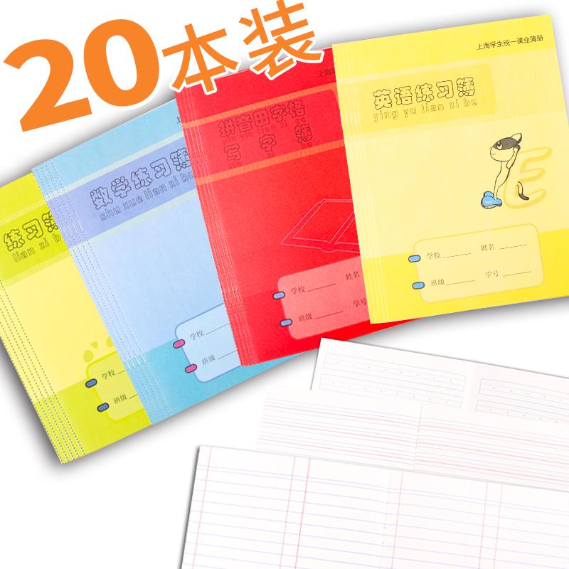 Поле слово Книга гридов Английская математика на языке пиньинь оптовые продажи 1-2 год