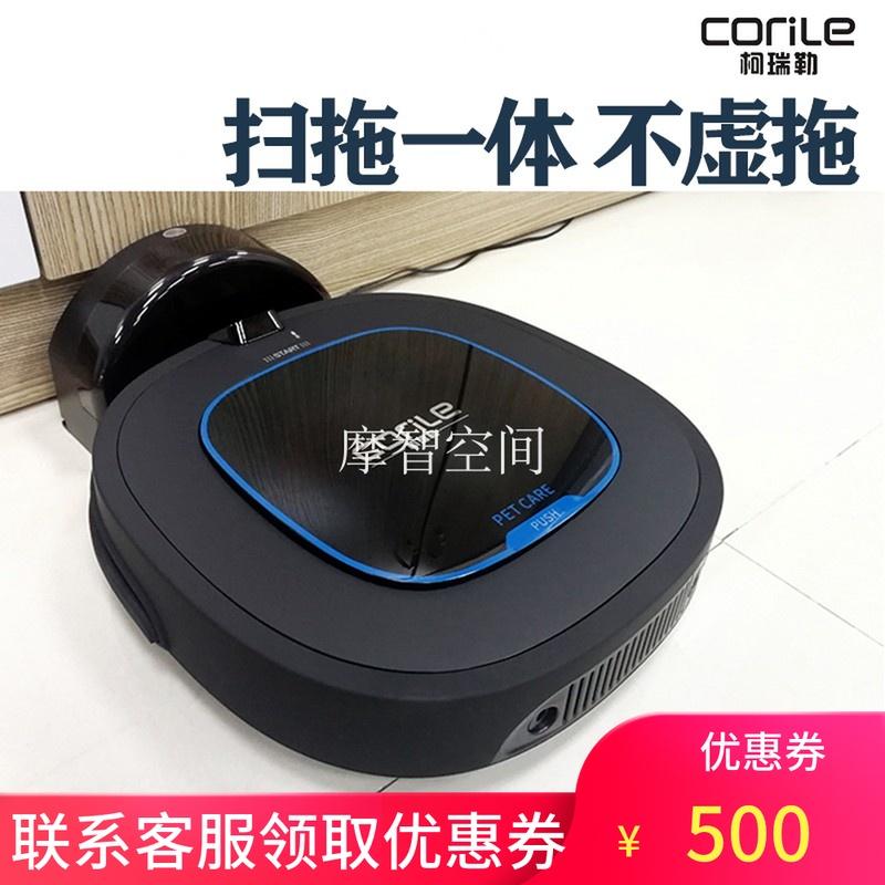 科瑞勒扫地拖地机器人家用擦地机(非品牌)