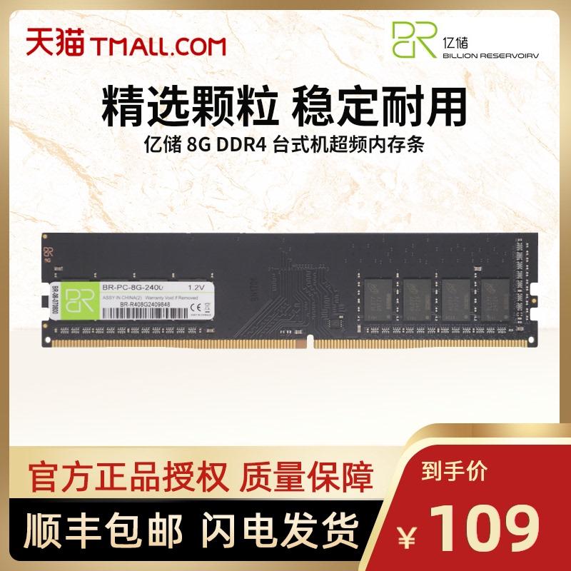 Оперативная память Артикул 606525667190