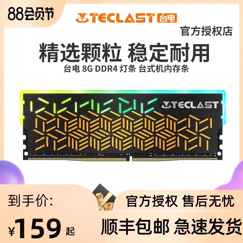 Оперативная память Артикул 577681694024