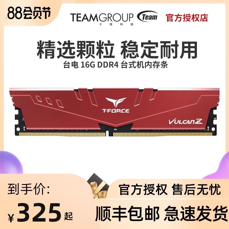 Оперативная память Артикул 555336006652