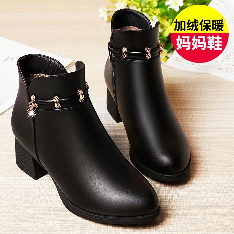 冬季妈妈鞋真皮棉鞋加绒中年短靴