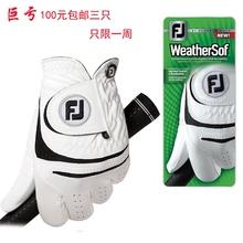 高尔夫手套男小羊皮左右手双手单只防滑耐磨golf练习手套透气