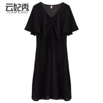 2020夏季新款韩版时尚显瘦V领大码女装胖妹妹显瘦遮肉百搭连衣裙
