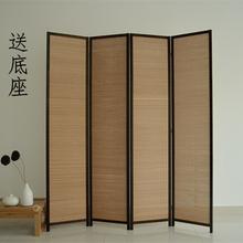 中式屏风隔断客厅折屏简易玄关做旧复古民俗屏风茶室书房屏风隔断