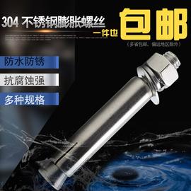 源生 304不锈钢外膨胀螺丝螺栓 加长拉暴膨胀管钉 M6M8M10