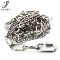 SOURCE 304 stainless Steel chain pet dog chain ring chain chandelier chain hanging clothes 3mm thick 2 meters