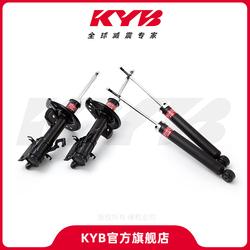 【kyb官方旗舰店】kyb长丰kr减震器