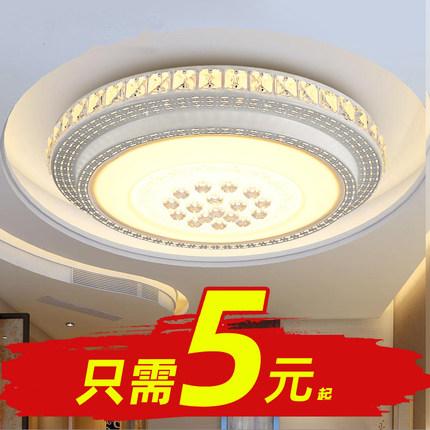 LED吸顶灯圆形卧室灯北欧简约现代客厅灯2020年新款房间阳台灯具