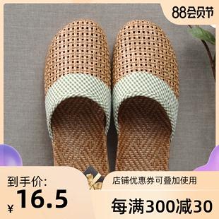 亚麻拖鞋韩版夏季男女士居家居情侣地板凉拖鞋防滑耐磨软底家用女