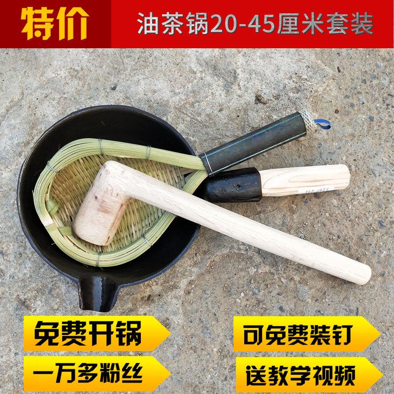 Кухонная утварь / Кухонные лопатки Артикул 604630614036