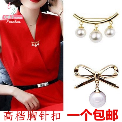High grade neckline light proof pearl buckle pin fixed clothing small Brooch female collar pin accessories cardigan pin