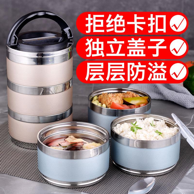304不锈钢保温饭盒桶双层学生便当盒多层家用3层男女日式韩国带盖
