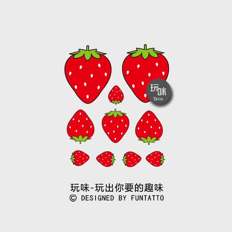 满3.00元可用1元优惠券玩味原创草莓防水女持久可爱纹身贴