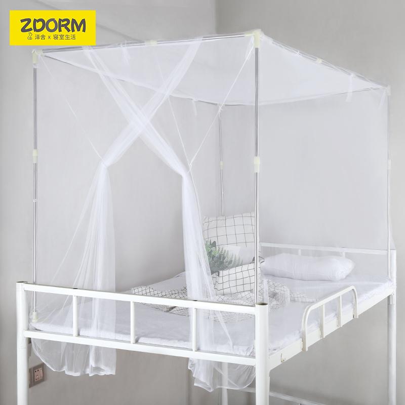 新款大学生寝室0.9m侧开门上铺下铺1.2米单人床老式白色宿舍蚊帐