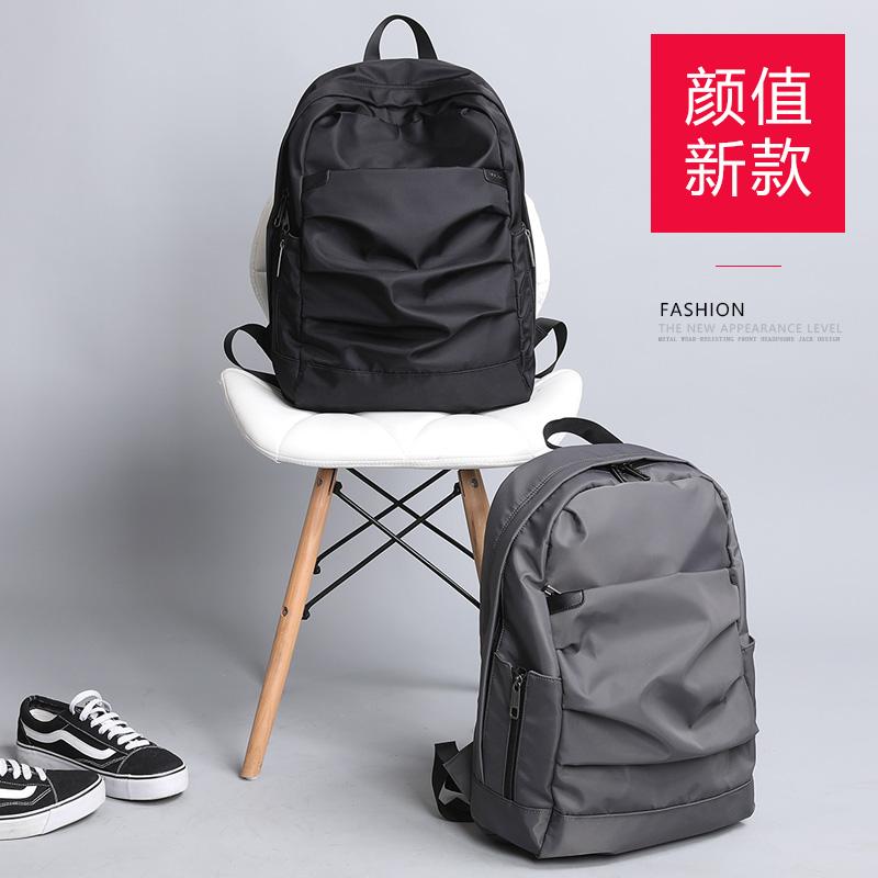 男士背包休闲帆布旅行电脑双肩包运动大学生书包时尚潮流潮牌简约