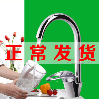 All Copper Kitchen Faucet cold and hot water rotatable stainless steel sink vegetable washing basin universal faucet domestic water tap