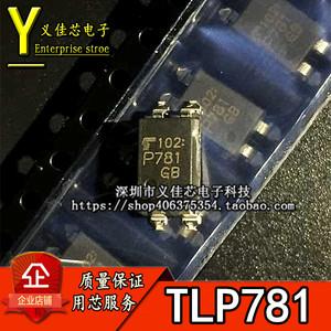 全新原装 TLP781GB P781GB P781GR P781 光电耦合器 SOP-4 晶体管