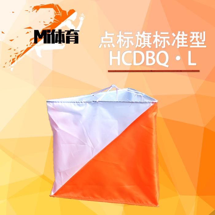 Ориентировочная точка стандартный Флаг Международный стандартный Квази 30 см * 30 см