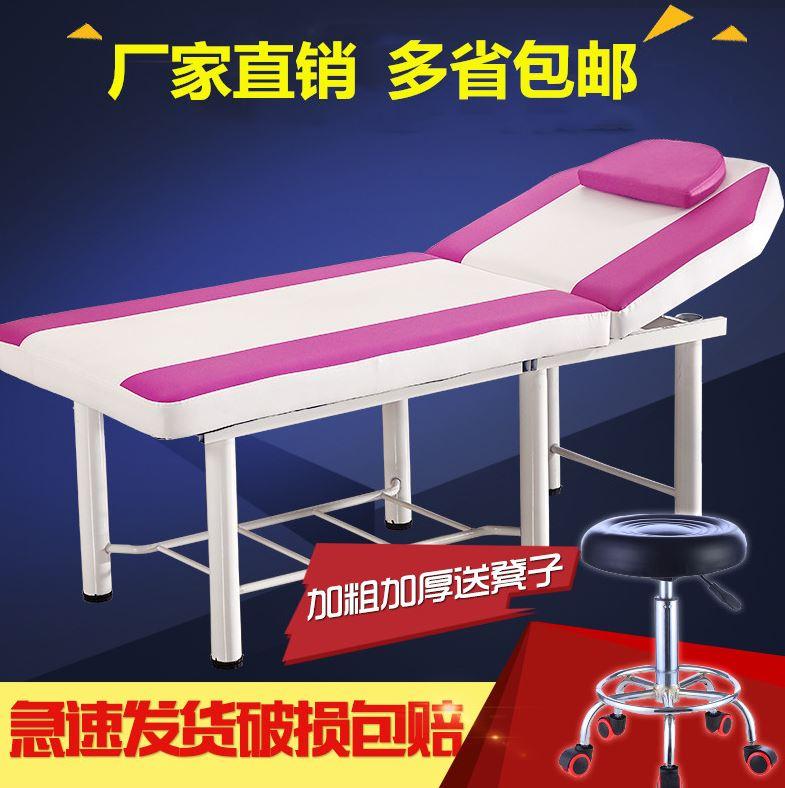 拔罐养生馆美容床全躺美容院专用按摩床新款美体折叠纹绣中医足疗