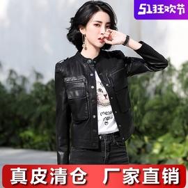 2020新款海宁皮衣女短款小外套春秋韩版修身显瘦女装机车皮夹克潮