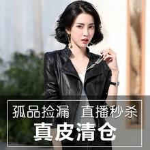 2021新款海宁皮衣女短款小外套春季韩版修身显瘦西装领机车皮夹克