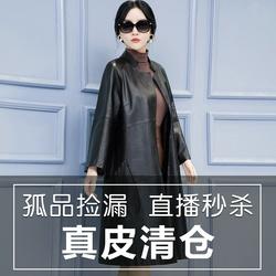海宁皮衣女中长款2020秋冬新款韩版宽松大码皮风衣女长款立领外套