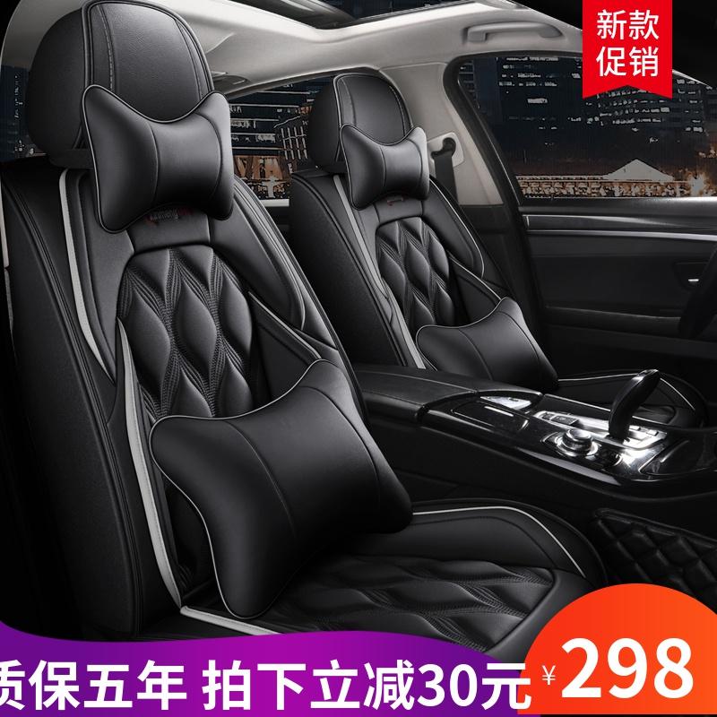2019网红汽车坐垫四季通用2018款2017宝骏310W皮革全包专用座套